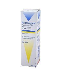 Buy cheap azelastine | Allergodil spray 0.14 mg / 0.14 ml, 10 ml online www.buy-pharm.com