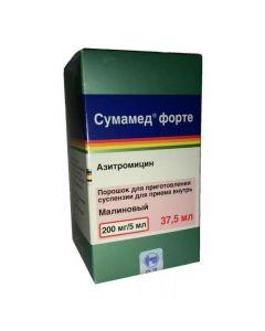 Buy cheap Azithromycin | Sumamed forte por.d / sus.d / so forth inside small. 200mg / 5 ml 35.573g / 37.5ml online www.buy-pharm.com