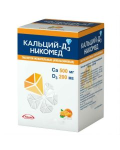 Buy cheap calcium carbonate, Kolekaltsyferol | Calcium-D3 Nycomed tablets chewing orange 120 pcs. online www.buy-pharm.com