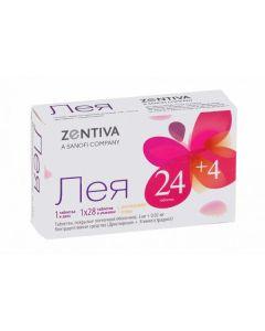 Buy cheap Drospyrenon, ethinyl estradiol | Leia tablets are coated. 3 mg + 0.02 mg 28 pcs. online www.buy-pharm.com