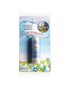 Buy cheap efyrn h oil compositions | Inhaler pencil Therapeutic breeze migrenoff, 1.3 g online www.buy-pharm.com