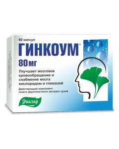 Buy cheap gink at dvulopastnoho lystev ekstrakt | Ginkoum capsules 80 mg, 60 pcs. online www.buy-pharm.com