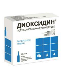 Buy cheap Hydroksymetylhynoksylyndyoksyd   Dioxidine solution 10mg / ml 5 ml ampoules 10 pcs. 10 pieces. online www.buy-pharm.com