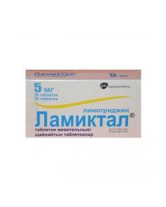 Buy cheap lamotrigine | Lamictal chewable / soluble 5 mg 30 pcs. online www.buy-pharm.com