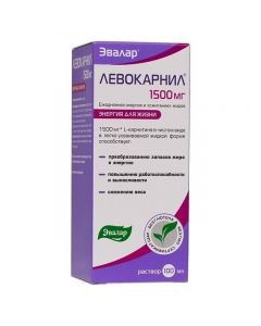 Buy cheap Levokarnytyn | Levocarnyl solution for oral administration 300 mg / ml bottle of 100 ml online www.buy-pharm.com