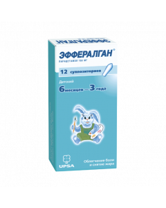 Buy cheap Paracetamol | Efferalgan rectal suppositories 150 mg 12 pcs. online www.buy-pharm.com
