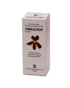 Buy cheap Pelargonium sydovydnoy roots zhydkyy ekstrakt | Umkalor dropper bottle 50 ml online www.buy-pharm.com