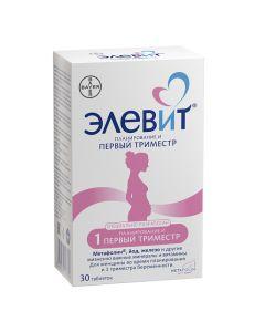 Buy cheap Polyvytamyn , Myneral   Elevit Planning and first trimester tablets 30 pcs. online www.buy-pharm.com