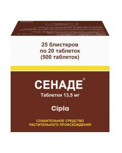 Buy cheap Sennozyd A and B   Senade tablets 13.5 mg 500 pcs. online www.buy-pharm.com