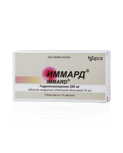 Buy cheap hydroxychloroquine   Immard tablets 200 mg, 30 pcs. online www.buy-pharm.com