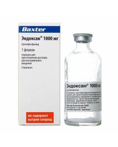 Buy cheap tsiklofosfamida | Endoxan vials of 1 g online www.buy-pharm.com