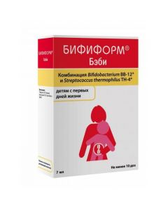 Buy cheap bifidobacteria enymalys BB 12   Beefiform Baby bottle 7 ml online www.buy-pharm.com
