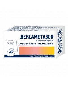 Buy cheap Dexamethasone   Dexamethasone eye drops 0.1%, 5 ml online www.buy-pharm.com