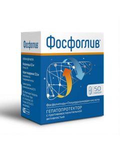 Buy cheap Glycyrrhizic acid, Phospholipids | Phosphogliv capsules 50 pcs. online www.buy-pharm.com