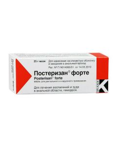 Buy cheap hydrocortisone | Posterisan-forte ointment, 25 g online www.buy-pharm.com