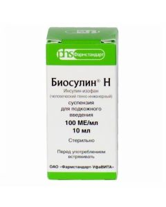 Buy cheap Insulin isophan human genetically engineered | Biosulin N suspension for p / dermal introduction 100 IU / ml bottle of 10 ml 1pc. pack online www.buy-pharm.com