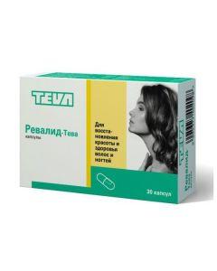 Buy cheap Multivitamins, Other | Revalid capsules, 30 pcs. online www.buy-pharm.com