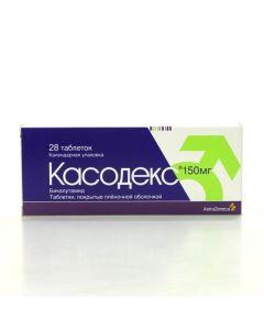 Buy cheap Bykalutamyd | Casodex tablets 150 mg, 28 pcs. online www.buy-pharm.com