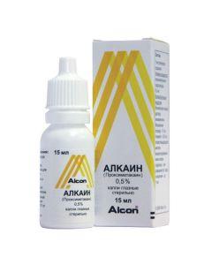 Buy cheap Proksymetakayn | Alcain eye drops 0.5%, 15 ml online www.buy-pharm.com