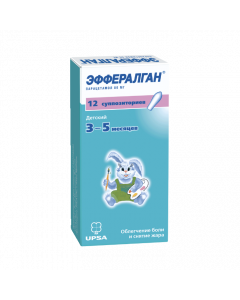 Buy cheap Paracetamol | Efferalgan rectal suppositories 80 mg 12 pcs. online www.buy-pharm.com