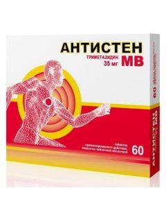Buy cheap trimethazidine | Antisten MV tablets 35 mg, 60 pcs. online www.buy-pharm.com