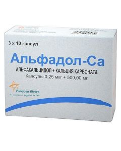 Buy cheap Alfacalcidol, Calcium carbonate | Alfadol-CA capsules, 30 pcs. online www.buy-pharm.com