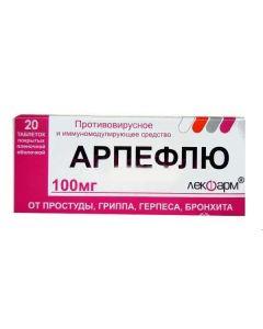 Buy cheap Metylfenyltyometyl-dymetylamynometyl-hydroksybromyndol karbonovoy acid etylov y ether | Arpeflu tablets are covered.pl.ob. 100 mg 20 pcs. pack online www.buy-pharm.com