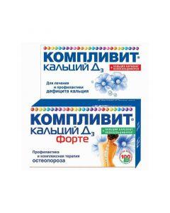 Buy cheap calcium carbonate, Kolekaltsyferol | Complivit Calcium D3 forte chewable mint tablets, 100 pcs. online www.buy-pharm.com