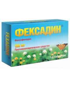 Buy cheap Fexofenadine | Fexadine tablets 180 mg, 10 pcs. online www.buy-pharm.com
