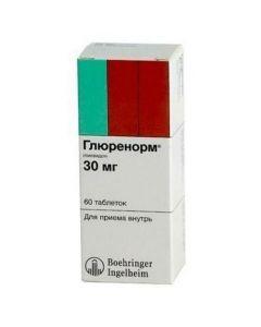 Buy cheap Glyquidone | Glurenorm tablets 30 mg, 60 pcs. online www.buy-pharm.com
