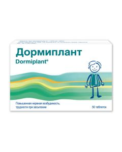 Buy cheap Homeopatycheskyy composition | Dormiplant tablets, 50 pcs. online www.buy-pharm.com