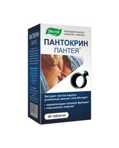 Buy cheap Panto crin | Pantocrine Panthea tablets 0.2 g, 40 pcs. online www.buy-pharm.com