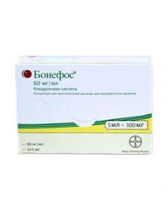 Buy cheap Klodronovaya acid   Bonefos concentrate d / pr-r for intravenous injection of 60 mg / ml 5 ml ampoules 5 pcs. online www.buy-pharm.com