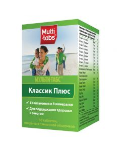 Buy cheap Polyvytamyn | Multi-tabs Classic Plus tablets 30 pcs. online www.buy-pharm.com