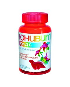 Buy cheap Polyvytamyn , Prochye Preparations | Univit Kids chewable tablets 4000 mg 30 pcs. online www.buy-pharm.com