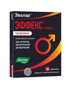 Buy cheap Sildenafil | Effex Sildenafil tablets coated. 100 mg 15 pcs. online www.buy-pharm.com