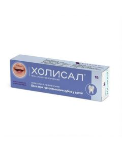 Buy cheap Tsetalkonyya chloride | Halisal dental gel for children 15 g online www.buy-pharm.com