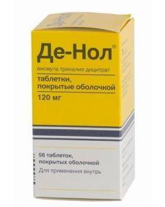 Buy cheap Vysmuta trykalyya dytsytrat | De-Nol tablets 120 mg, 56 pcs. online www.buy-pharm.com