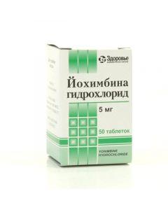 Buy cheap Yohymbyna hydrochloride | Yohimbine hydrochloride tablets 5 mg 50 pcs. online www.buy-pharm.com