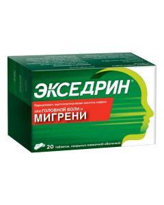 Buy cheap Atsetylsalytsylovaya acid, caffeine, paracetamol   Excedrine tablets, 20 pcs. online www.buy-pharm.com