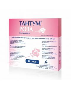 Buy cheap benzydamine | Tantum rose powder for preparing a vaginal solution 500 mg sachet 10 pcs. online www.buy-pharm.com