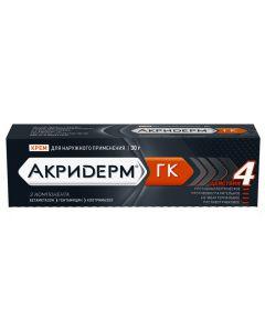 Buy cheap betamethasone, gentamicin, clotrimazole | Akriderm Genta ointment, 30 g p1d65f40 cream p40sf40f40. 064%, 15 g online www.buy-pharm.com