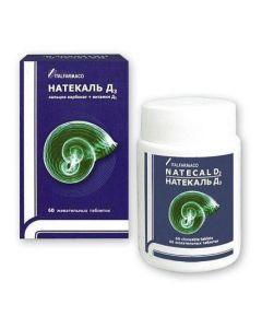 Buy cheap calcium gluconate, Kolekaltsyferol | Natekal D3 lozenges, 60 pcs. online www.buy-pharm.com