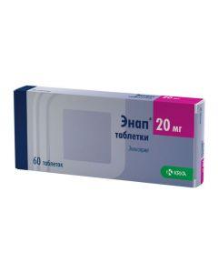 Buy cheap enalapril | Enap tablets 20 mg, 60 pcs. online www.buy-pharm.com