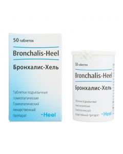 Buy cheap Homeopatycheskyy composition | Bronchalis-Hel tablets, 50 pcs. online www.buy-pharm.com