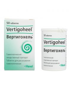 Buy cheap Homeopatycheskyy composition | Vertigohel tablets 50 pcs online www.buy-pharm.com