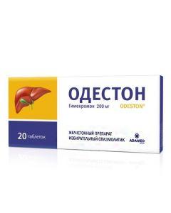 Buy cheap Hymekromon | Odeston tablets 200 mg, 20 pcs. online www.buy-pharm.com