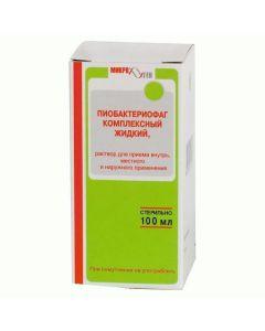 Buy cheap Pyobakteryofah | online www.buy-pharm.com