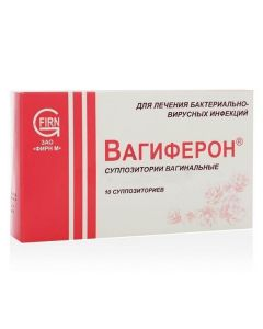 Buy cheap interferon alfa-2b, metronidazole, fluconazole   vagiferon 10 pieces. online www.buy-pharm.com