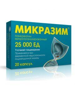 Buy cheap Pancreatin | Micrasim capsules 25000 units, 20 pcs. online www.buy-pharm.com